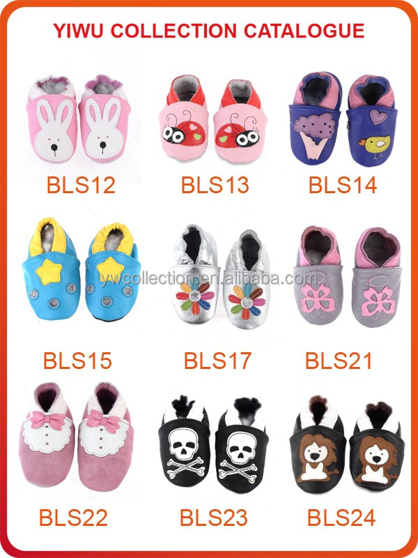 2016 Yiwu Collection new fashion kids soft sole baby leather shoes