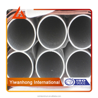 Best price of 1 inch aluminum pipe