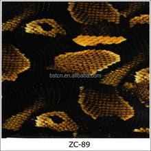 Boa skin hydrographic film 2015 new style animal skill for plastic material decoration