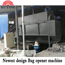 Hot automatic high quality Bag opener machine