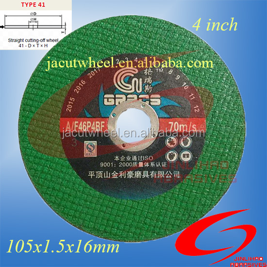 "4"" resin bonded cutting disc for steel abrasive cut off wheel for metal"