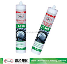 Non-toxic superior quality instant rtv silicone sealant from China