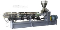 Waste plastic recycling pelletizing line machine to produce pellet pe film recycling pelletizer granulator