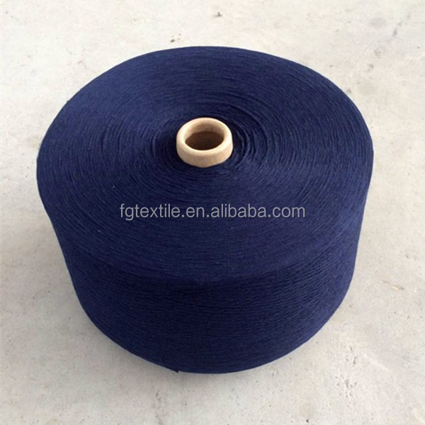 Eco friendly ne 21 1 cotton card yarn for weaving german socks yarn professional oem/odm factory supply
