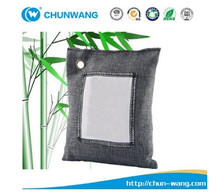 Activated Bamboo Charcoal Natural Deodorizer, Dehumidifier Eco-Friendly Allergy Filters for Car/Home/Kitchen