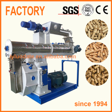 layer feed pellet Pet Food Production Plant/animal feed pellet mill machine /pellet making mill
