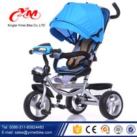 Cheap Kids Tricycle/Electric baby Tricycle Manufacturer in China /Hot New Model Baby Kids Pedal Trike Tricycle