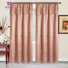 Double Layer Satin Organza Voile Accessories Sheer Curtains with Attached Valance for Office