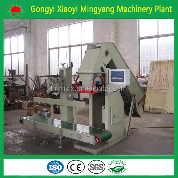 China golden supplier Granule Packaging Machine/Food Packing Machine/Flake Goods Packing Machine 008618937187735