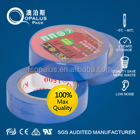 adhesive glue rubber black insulation gum tape