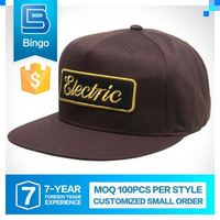 Super Qualit Stylish Design English Hat