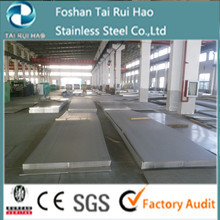 ASTM AISI hot/cold rolled 316 stainless steel plate 1mm , 2mm thick