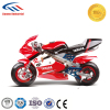 pocket bike/mini moto pocket bike/electric mini moto for kids