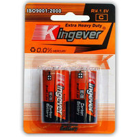 High Quality LR14 Alkaline Battery Size C battery Vehicle alarm and door bell dry Battery