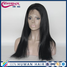 2016 Wholesale Brazilian Human Hair Full Lace Wig with Baby Hair