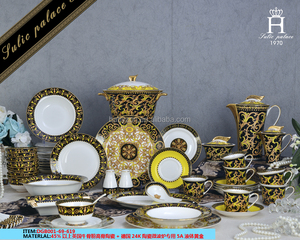 Luxury Royal Fine bone china dinner set new design original porcelain dinner set made in china