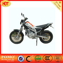 2014 Hot selling customtricker brand chinese motorcycle