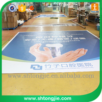Street pvc flex promotional standard size outdoor banners and signs