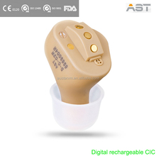 Austar C55 Digital hearing aid Rechargeable CIC hearing aid