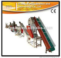 High Efficiency PP PE plastic film recycling and washing line