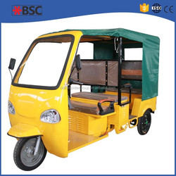 Quality Cheap china three wheel motorcycle cargo three wheel motorcycle with cabin