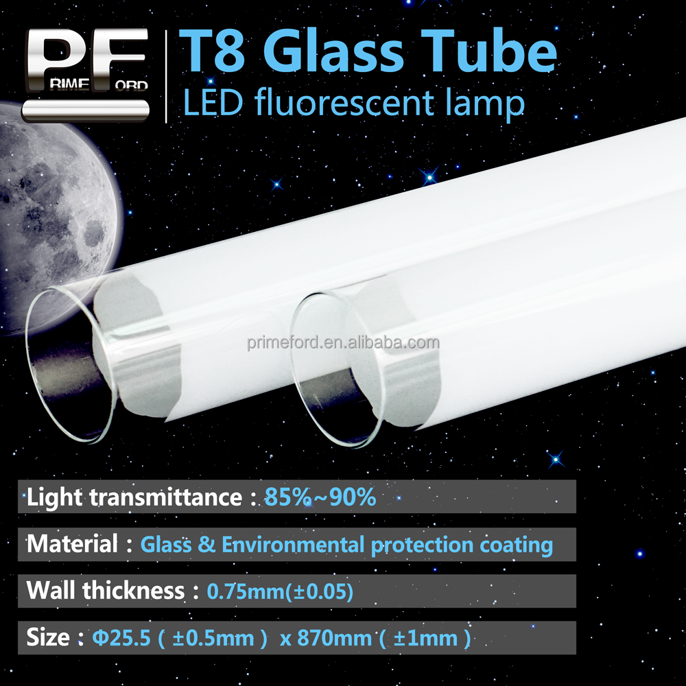 T8 LED tube glass and 900mm white coated glass tube