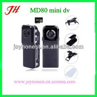 mini dv md80 dvr video camera