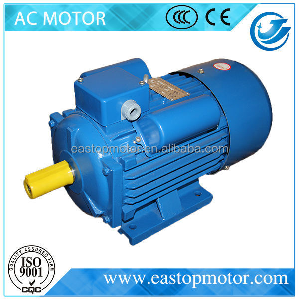 CE Approved YC 220v ac single phase 2hp electric motor for medical equipment with IP55