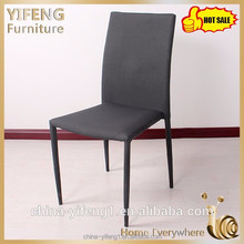 Hot sale matel stackable dining chair cheap fabric Dining Room Furniture Dining Chairs