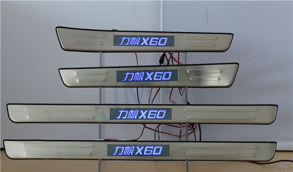 new! LED door sill plate for LiFan X60