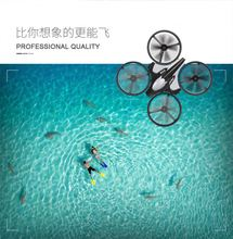 New arrival JXD 509G 5.8G FPV Set High Hold Mode RC Quadcopter drone with 2.0MP HD Camera 6Axis Helicopter Drone Monitor RTF