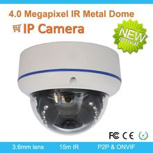 Gold Supplier Ceiling HD 4MP Outdoor Waterproof Dome IP Camera, support Onvif 2.0