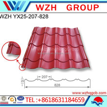 low price metal roof sheet temporary building material