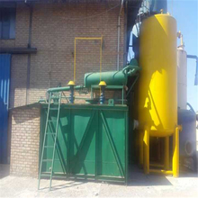 Sludge Oil/Black Oil/Waste Engine Oil Refined Plant