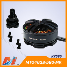 Maytech 4628 580kv airplane outrunner engine for 1000mm multicopter