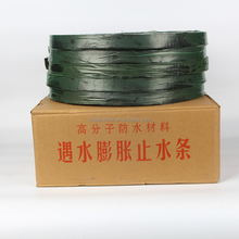 Swell rubber water stop strip with 400% expansion rate for construction joint waterproof
