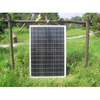 Durable And Useful 50w Poly Solar