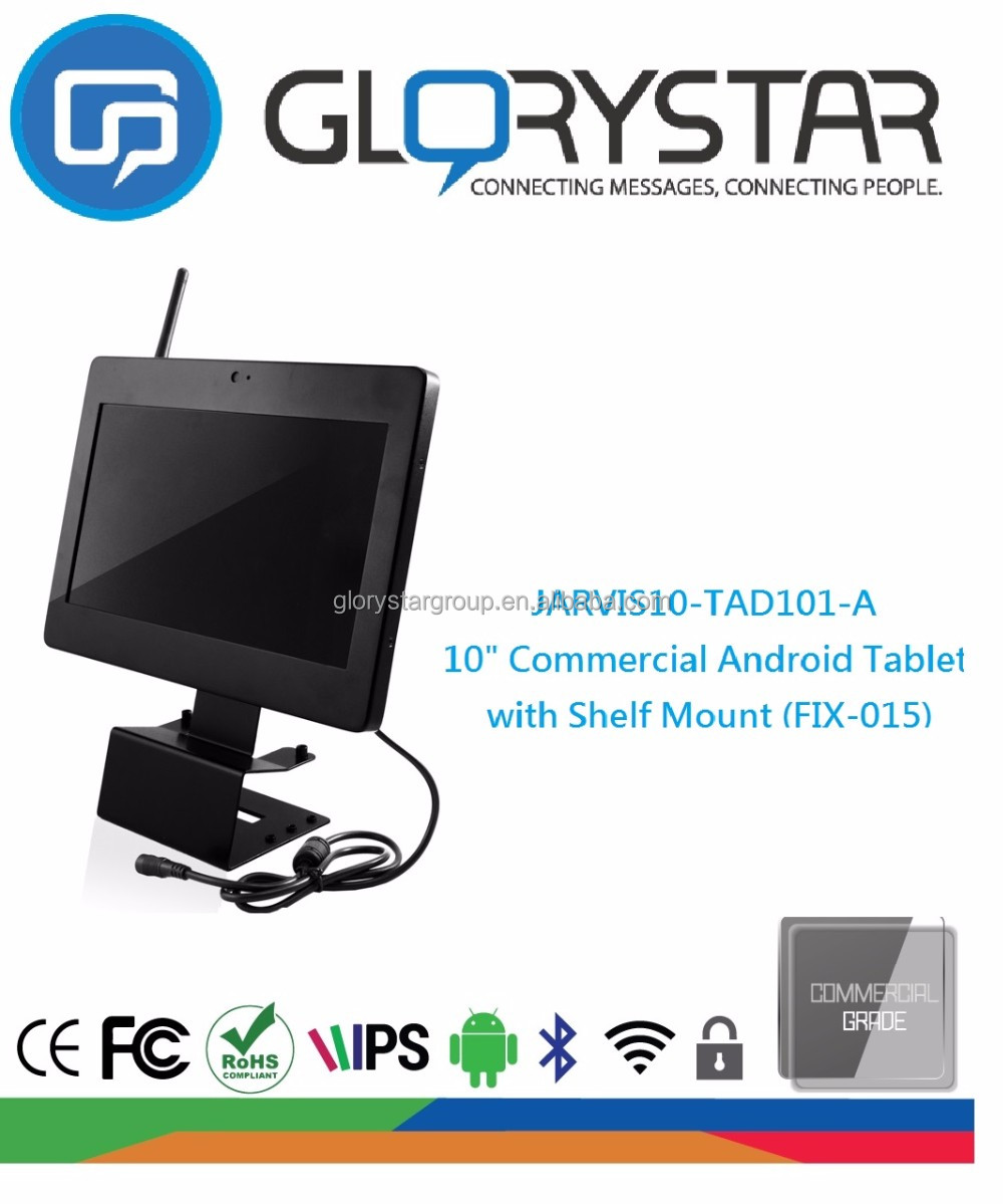 "android tablet 7"",10"",12"",15 inch tablet kiosk"