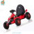 WDTL5388 Electric Children Car Ride On With Double Battery Tractor Car Games For Boys