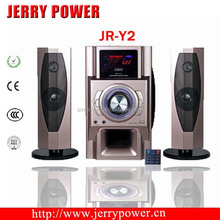 JR-Y2 New factory price 2.1 mini professional outdoor pa dj speaker