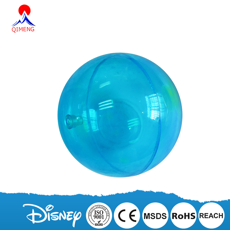 Bouncing Air Ball Kids Toys Glow In The Dark