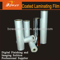 Boway service hot roll bopp film for lamination machine
