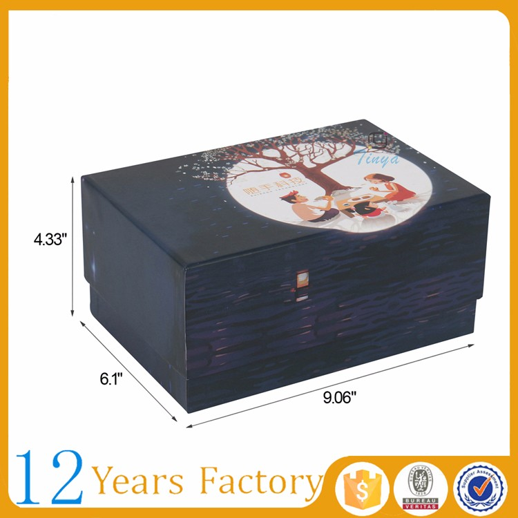paper box 1475-1