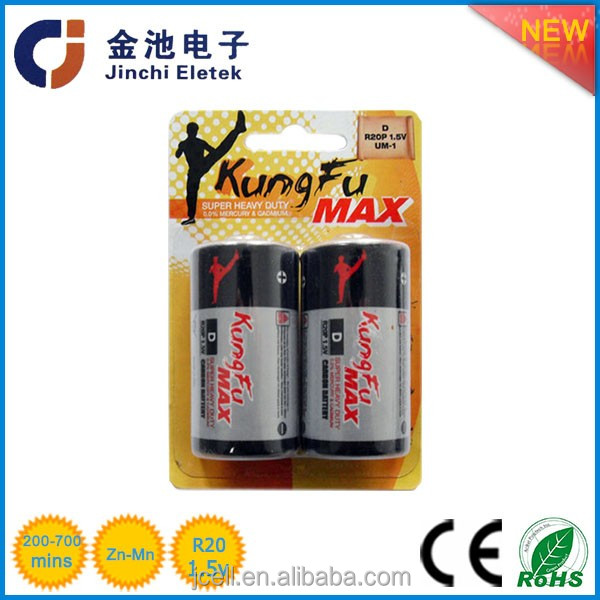 r20 d battery 1.5v carbon zinc dry cell