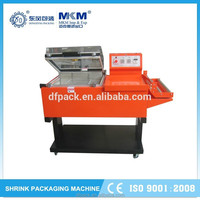 2015 pvc shrink film label printing machine with CE certificate FM-5540