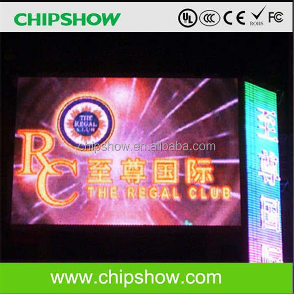 P16 outdoor latest design advertising led display good price led module hot sales