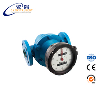 positive displacement oil flow meter, effluent flow meter, heavy fuel oil flow meters