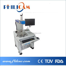 China big factory hot sale! China Jinan PHILICAM date code marking laser machine