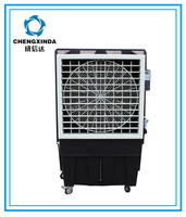 New type air condition portable air cooler different from AUX air condition