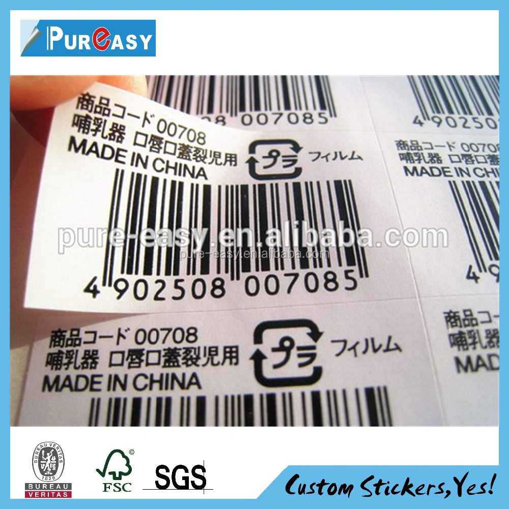 Adhesive label printing for Barcode Price Tags Usage